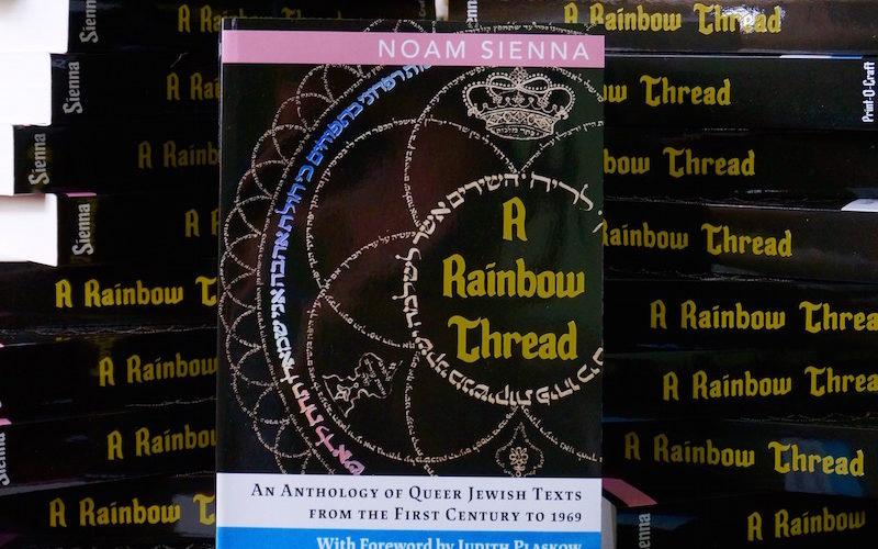 A Rainbow Thread book display